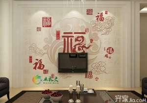 艺术瓷砖背景墙—家装的点睛之笔资讯生活