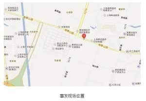 上海奉贤锅炉爆炸已致1死2伤 安全隐患猛于虎资讯生活